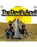 The Devil's Anvil : Hard Rock From the Middle East (LP)
