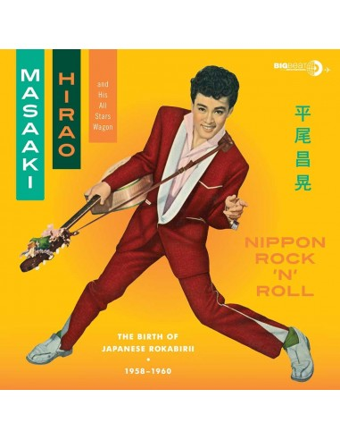Hirao, Masaaki & His All Stars Wagon : Nippon Rock'N'Roll (CD)