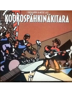 Karjalainen, J. Ja Mustat Lasit : Kookospähkinäkitara (LP)